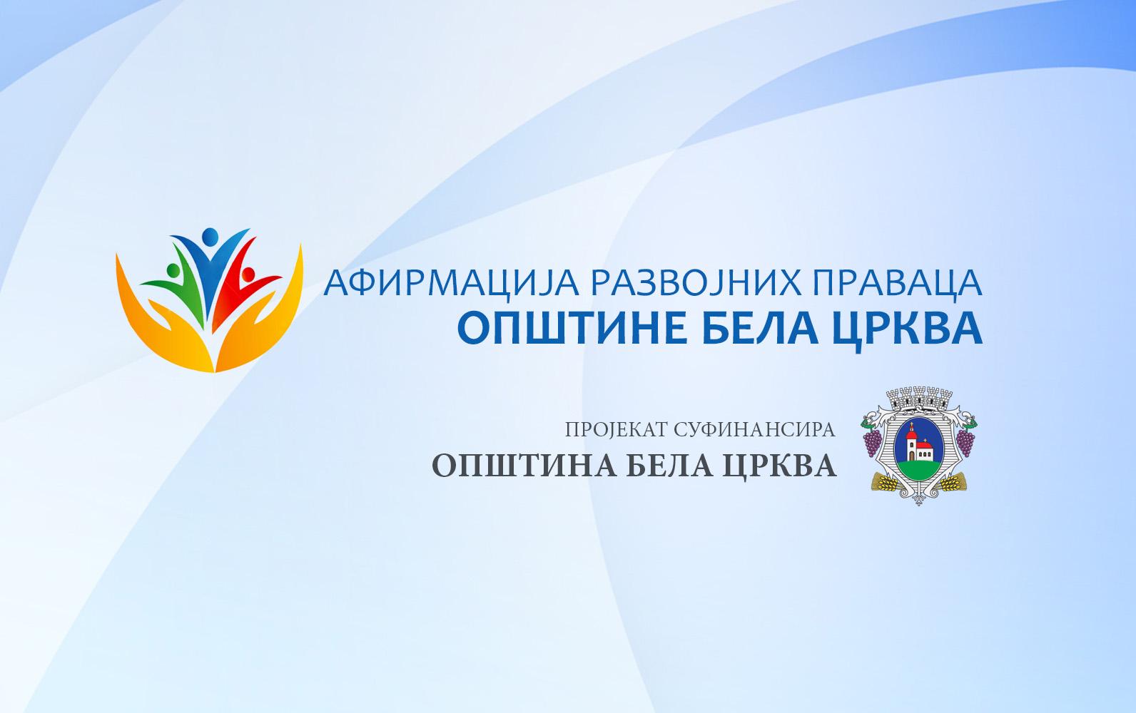 Logo-Projekat-BC-2018